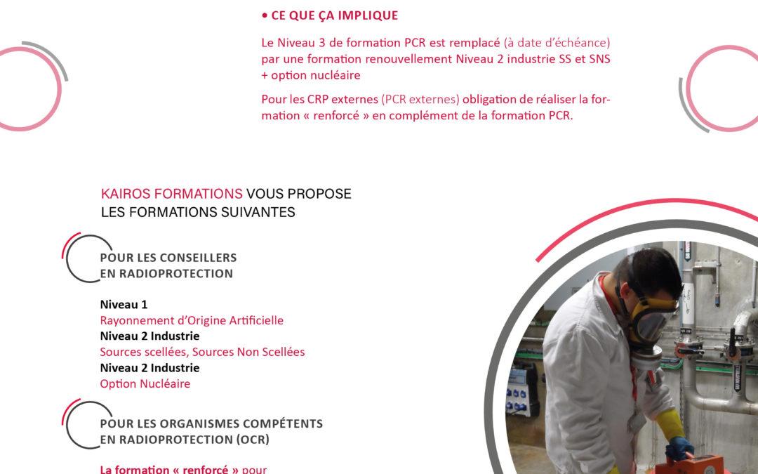 PCR : la réglementation évolue